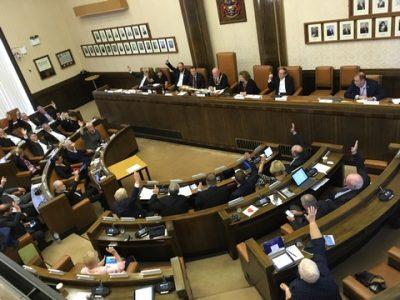 Salford Council
